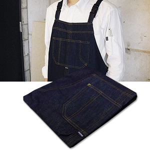 DENIM H APRON