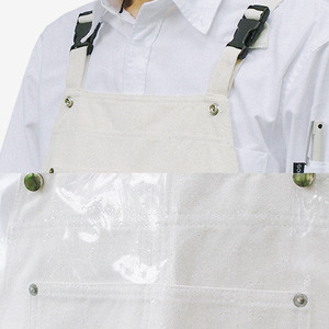 WATERPROOF WHITE H APRON